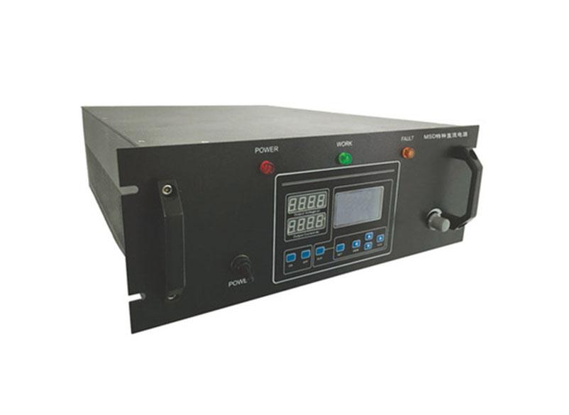 MSD系列小功率直流磁控溅射电源